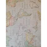 Atlasz-Bézs lakástextil, loneta dekorvászon